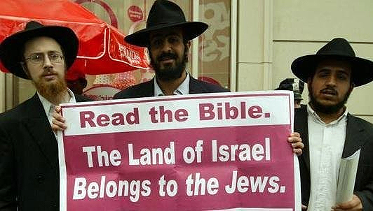 israel belong to jews