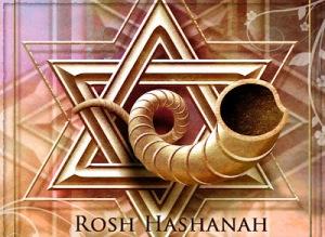 29499_S_Rosh-Hashanah-L