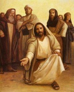 Jesus Plea