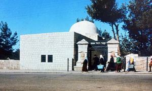 Rachel's Tomb Outside Bethlehem